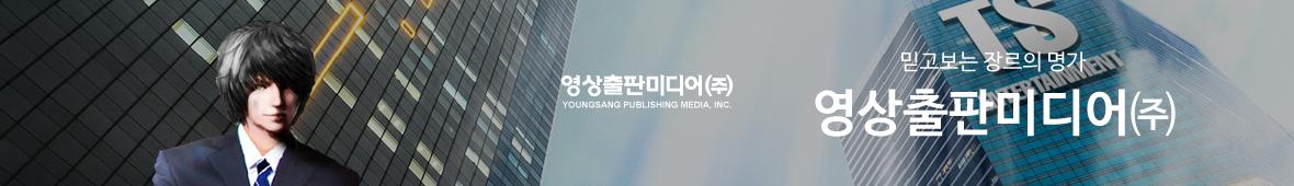 브랜드관 띠배너-영상출판미디어이미지