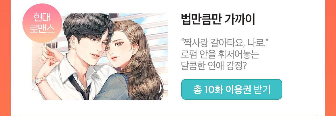 11월 로맨스 웰컴기프트 선물함 이벤트_3이미지