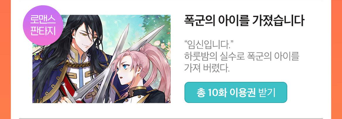 2월 로맨스 웰컴기프트 선물함 이벤트_4이미지