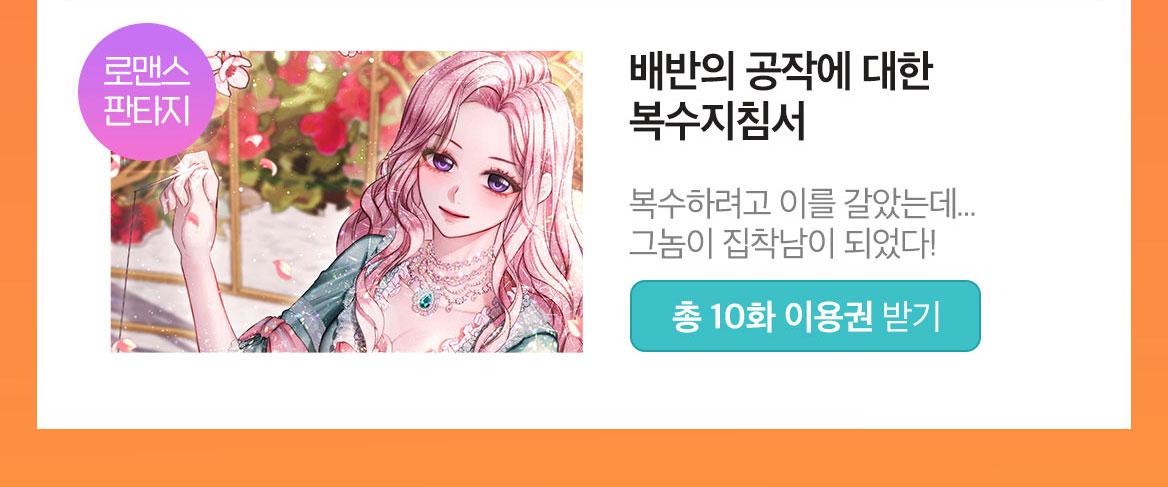 2월 로맨스 웰컴기프트 선물함 이벤트_6이미지